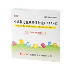 【双鹤】小儿复方氨基酸注射液(19AA-Ⅰ)-华润双鹤药业股份有限公司