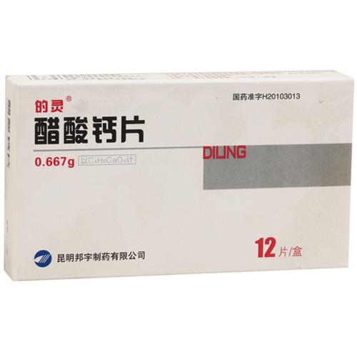 【的灵】醋酸钙片(24片装)