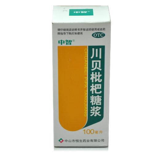 【中智】川贝枇杷糖浆(100毫升装)