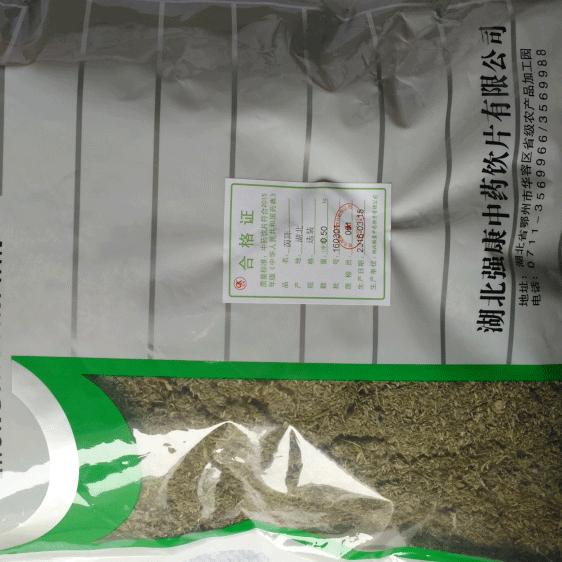 湖北强康中药饮片有限公司